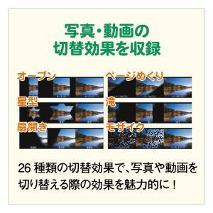 かんたん動画編集3【ECOパッケージ版】|de-outlet-store|05