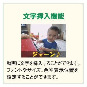 かんたん動画編集3【ECOパッケージ版】|de-outlet-store|06