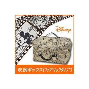 フタ付きファブリックボックス ディズニー ミッキーマウス オムツ入れ マザーバック |deaini-kansya