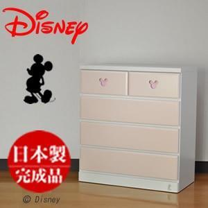 チェスト ディズニー チェスト タンス ミッキー 幅80cm 4段 エスター 木製 タンス 木製 ローチェスト 日本製|deaini-kansya