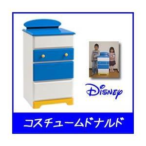 タンス チェスト ディズニー ドナルドダック コスチューム 幅45cm ディズニーチェスト 日本製 完成品|deaini-kansya