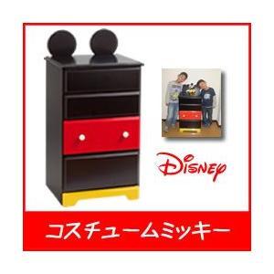 タンス チェスト ディズニー ミッキーマウス コスチューム 幅45cm ディズニーチェスト 完成品|deaini-kansya