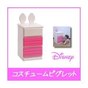 タンス チェスト ディズニー くまのプーさん ピグレット コスチューム 幅30cm ディズニーチェスト 日本製 完成品|deaini-kansya