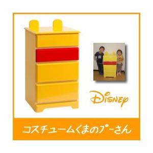 タンス チェスト ディズニー くまのプーさん コスチューム 幅45cm ディズニーチェスト 日本製 完成品|deaini-kansya