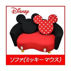 ソファー ソファ ディズニー ミッキーマウス ミッキー 完成品 日本製 ペアソファ|deaini-kansya
