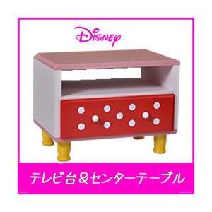 テレビ台 サイドテーブル ディズニー 完成品 ミニーマウス TV台 コスチューム 日本製 ミニー deaini-kansya