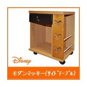サイドテーブル 木製 ディズニー モダンミッキー 木製 チェスト ナイトテーブル チェスト おしゃれ リビングチェスト 完成品|deaini-kansya