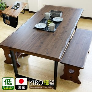 ダイニングテーブルセット 無垢 設置無料 国産 収納 ダイニングセット 4人 150cm