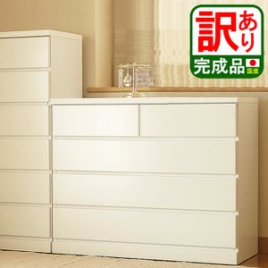 ローチェスト 木製 完成品 日本製 わけあり シンプルチェスト 100cm 幅4段(ワッフル)訳あり特価 ワケアリ激安 激安 タンス カラー家具ランドリー収納 deaini-kansya