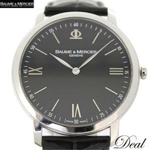 ボーム&メルシエ クラシマ 65666 メンズ 腕時計