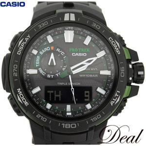 カシオ プロトレック トリプルセンサー PRW-6000Y 電波 メンズ 腕時計
