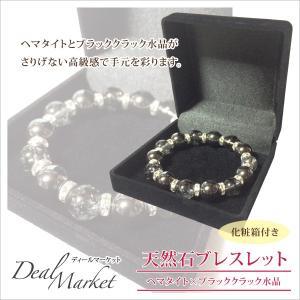 ヘマタイト × ブラッククラック水晶 天然石 ブレスレット アクセサリー 男女兼用|dealmarket