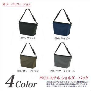 ポリエステル ショルダー ボディ バック 買い物 に最適 カラー 全4色|dealmarket|03