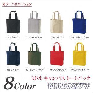 ミドルキャンバス トートバック 丈夫な14.3オンス 買い物 トート に最適 カラー 全8色|dealmarket|03