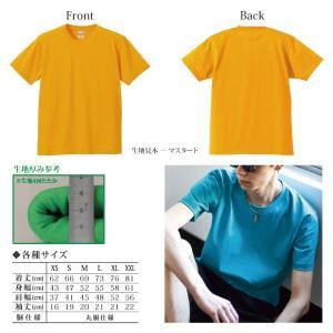 半袖 カラー Tシャツ 厚手生地 7.1オンス 透けにくく丈夫なカットソー メンズ レディース 兼用|dealmarket|02