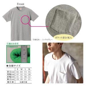 半袖 カラー Tシャツ ポケット有り 厚手生地 7.1オンス 透けにくく丈夫 メンズ レディース 兼用 dealmarket 02