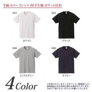 半袖 カラー Tシャツ ポケット有り 厚手生地 7.1オンス 透けにくく丈夫 メンズ レディース 兼用 dealmarket 03