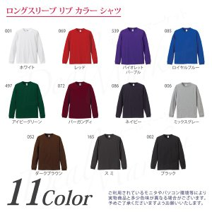 ロングスリーブ リブ カラーシャツ メンズ レディース ユニセックス|dealmarket|03