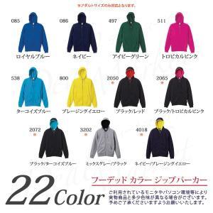 フーデット カラー ジップパーカー スウェット レディース メンズ|dealmarket|04