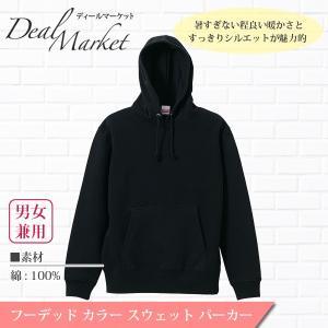 黒生地 ブラック フーデッド カラー スウェット パーカー メンズ レディース|dealmarket