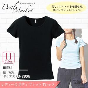 ブラック 黒生地 レディース ボディ フィット Tシャツ 美ライン ラウンドネック dealmarket