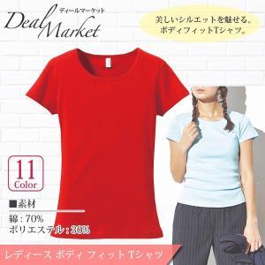 レッド 赤生地 レディース ボディ フィット Tシャツ 美ライン ラウンドネック dealmarket
