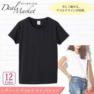 レディース デコルテラインTシャツ 美ライン ラウンドネック 全12色|dealmarket