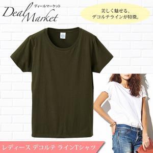 オリーブドラブ OD生地 レディース デコルテラインTシャツ 美ライン ラウンドネック dealmarket