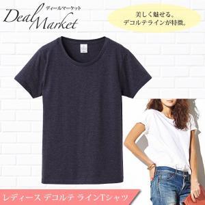 ダークヘザーネイビー生地 レディース デコルテラインTシャツ 美ライン ラウンドネック dealmarket