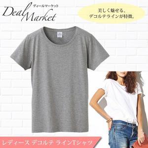 ヘザーグレー生地 レディース デコルテラインTシャツ 美ライン ラウンドネック dealmarket