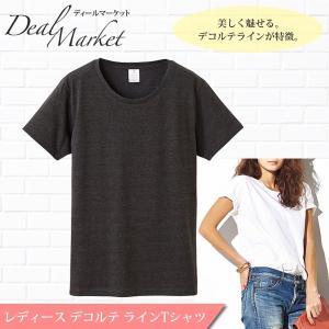 ヘザーブラック生地 レディース デコルテラインTシャツ 美ライン ラウンドネック dealmarket