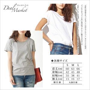 レディース デコルテラインTシャツ 美ライン ラウンドネック 全12色|dealmarket|02