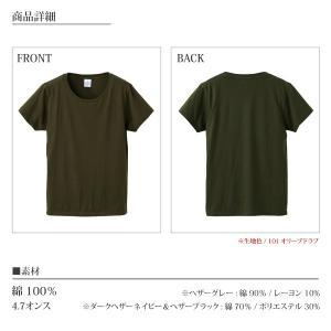 レディース デコルテラインTシャツ 美ライン ラウンドネック 全12色|dealmarket|03