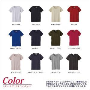 レディース デコルテラインTシャツ 美ライン ラウンドネック 全12色|dealmarket|04