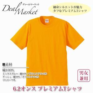ゴールド 生地 6.2オンス プレミアムTシャツ  首リブ ダブルステッチ|dealmarket