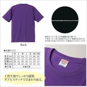 無地 プレミアムTシャツ メンズ レディース 対応 生地カラー 全35色 dealmarket 02
