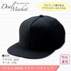 黒 ブラック 5パネル ストリート キャップ メンズ  帽子 レディース|dealmarket