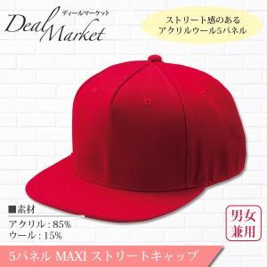 赤 レッド 5パネル ストリート キャップ メンズ  帽子 レディース|dealmarket