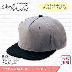 グレー × ブラック 5パネル ストリート キャップ メンズ  帽子 レディース|dealmarket