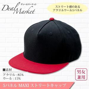 ブラック × レッド 5パネル ストリート キャップ メンズ  帽子 レディース|dealmarket