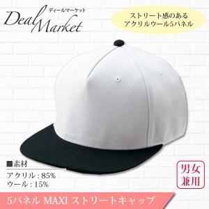 ホワイト × ブラック 5パネル ストリート キャップ メンズ  帽子 レディース|dealmarket