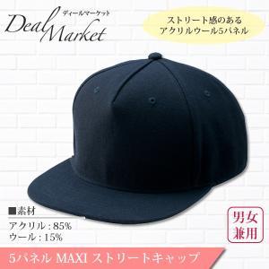 紺 ネイビー 5パネル ストリート キャップ メンズ  帽子 レディース|dealmarket