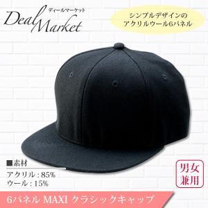 黒 ブラック 6パネル クラシック キャップ メンズ  帽子 レディース|dealmarket