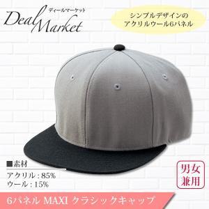 グレー × ブラック 6パネル クラシック キャップ メンズ  帽子 レディース|dealmarket