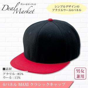 ブラック × レッド 6パネル クラシック キャップ メンズ  帽子 レディース|dealmarket