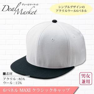 ホワイト × ブラック 6パネル クラシック キャップ メンズ  帽子 レディース|dealmarket