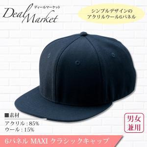 紺 ネイビー 6パネル クラシック キャップ メンズ  帽子 レディース|dealmarket