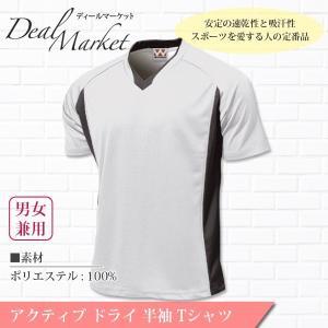 アクティブ ドライ 半袖 カラー シャツ メンズ レディース 兼用|dealmarket