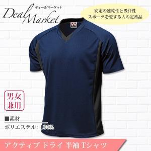 紺生地 ネイビー アクティブ ドライ 半袖 カラー シャツ dealmarket