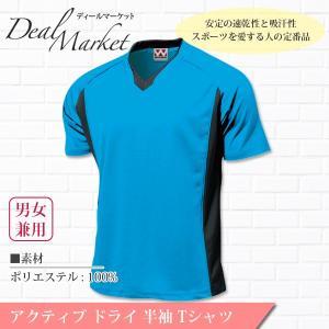 ターコイズ生地 アクティブ ドライ 半袖 カラー シャツ dealmarket